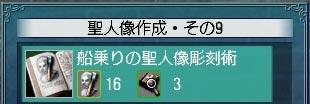 f0004487_18411727.jpg