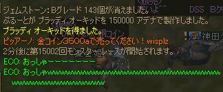 f0100787_4472761.jpg