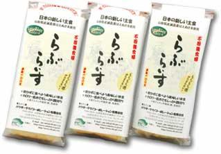 米からできたパン型の食品 - Love rice bread_a0057402_05480.jpg