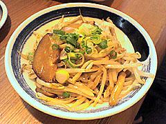 麺屋 無双@米子 ★☆ (味噌ラーメン+煮たまご+赤玉)_f0080612_23171994.jpg
