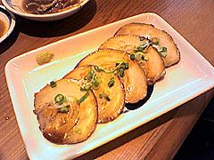 麺屋 無双@米子 ★☆ (味噌ラーメン+煮たまご+赤玉)_f0080612_23173732.jpg