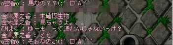 d0021620_8503884.jpg