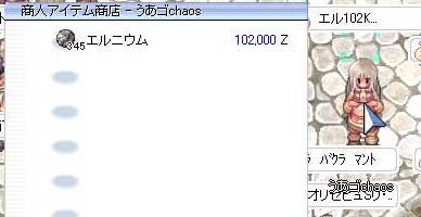 d0079026_410458.jpg