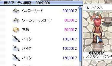 d0079026_49247.jpg