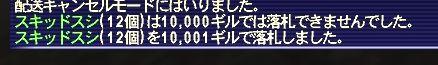 f0065528_2225290.jpg