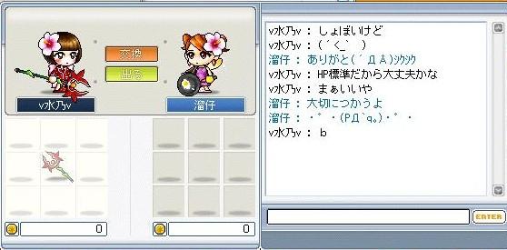 f0102630_21553957.jpg