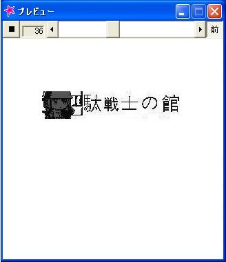 f0075439_1844140.jpg