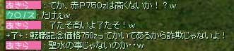 e0072542_176231.jpg