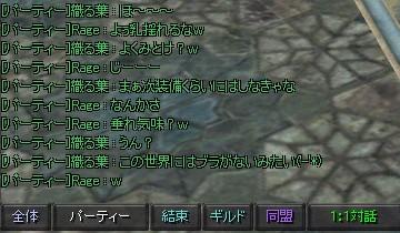 f0028342_6452843.jpg