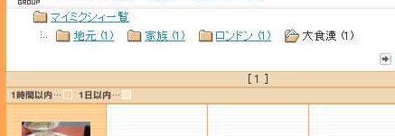 b0023347_494639.jpg