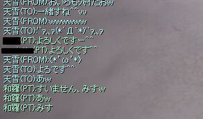 d0090048_7193851.jpg