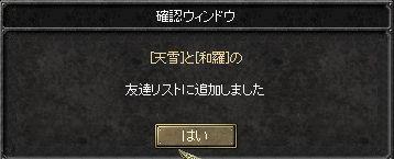 d0090048_77396.jpg