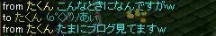d0072669_621092.jpg