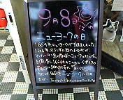 f0016981_17471951.jpg