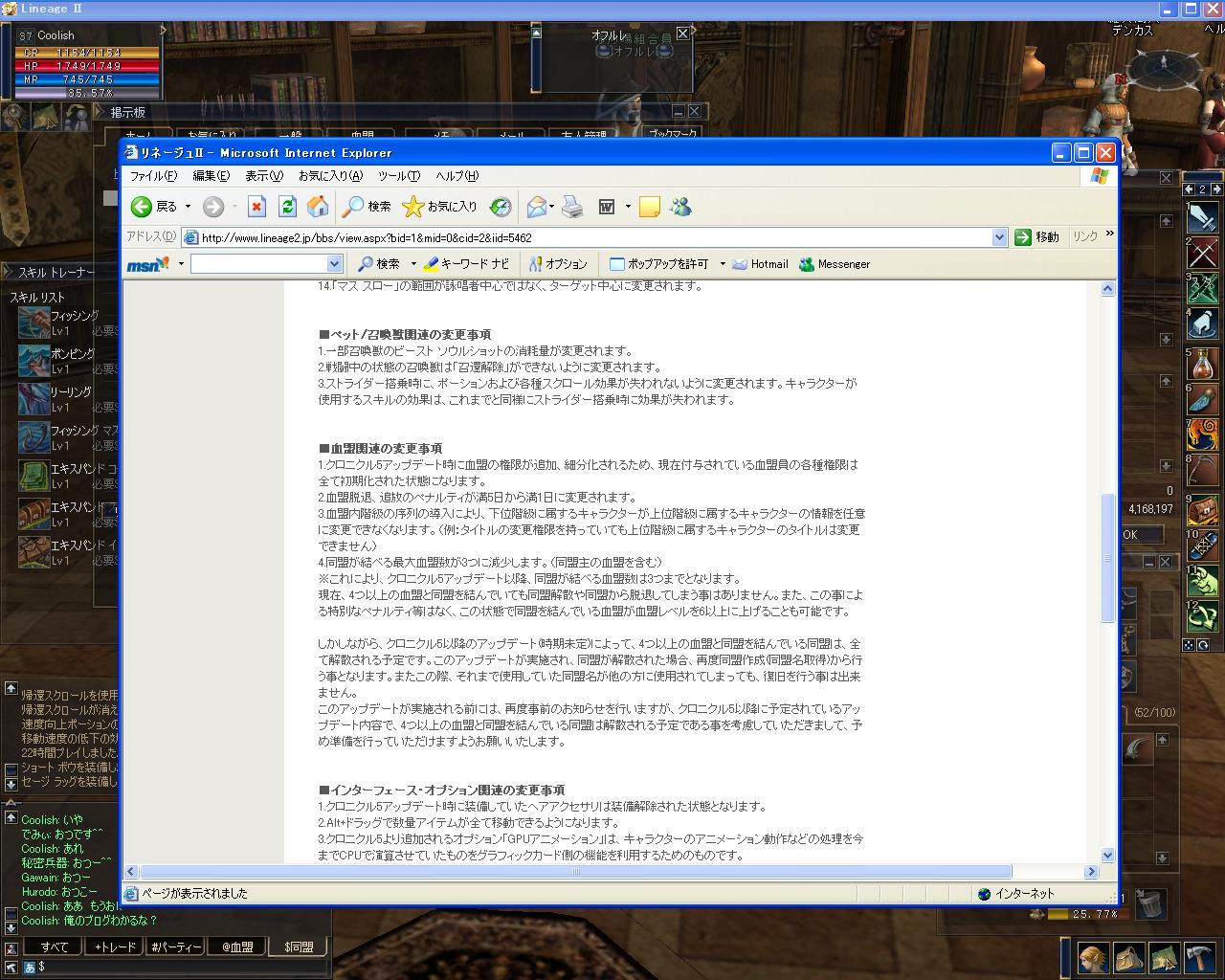 f0000885_20413597.jpg