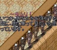 b0096491_1005388.jpg