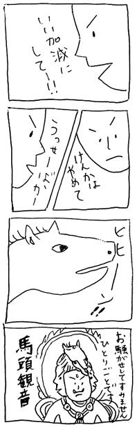 b0061912_1822263.jpg