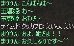 b0062614_3171056.jpg
