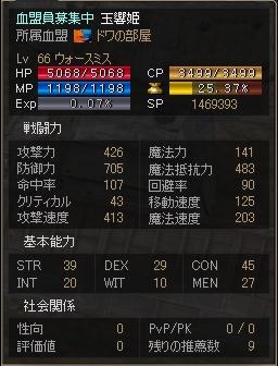 b0062614_3201973.jpg