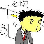 c0041419_718514.jpg