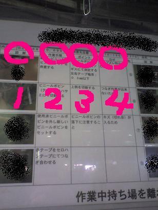b0103620_1505739.jpg