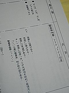 f0076322_1152633.jpg