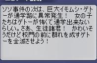 d0020723_1820157.jpg