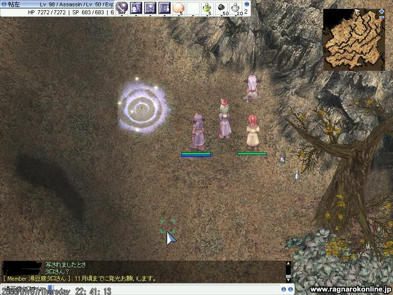 c0074833_2010224.jpg