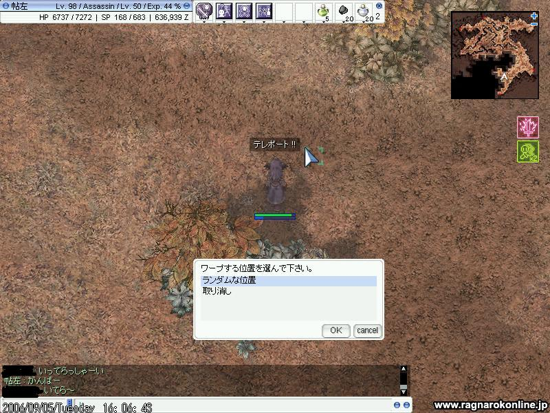 c0074833_2013878.jpg