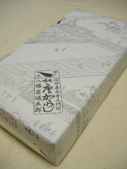 長野のおみやげ_f0082141_17254367.jpg