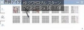 b0104946_4295282.jpg