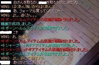 b0104946_4353626.jpg