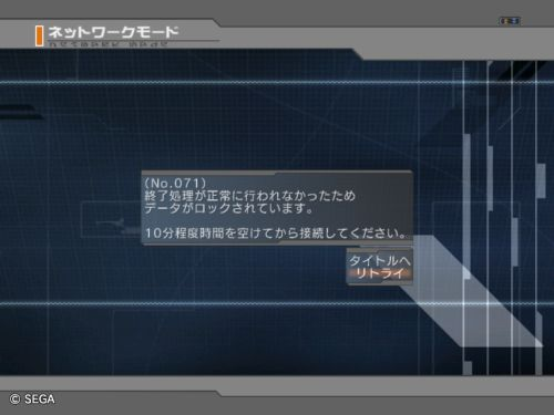 d0086446_2153503.jpg