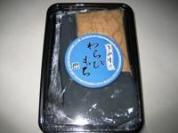 わらび餅と言えば・・・_c0060651_1653358.jpg