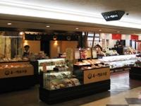 伊丹空港にて_c0060651_2125898.jpg