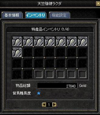 c0085060_17402973.jpg