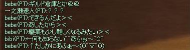 c0085060_17512850.jpg