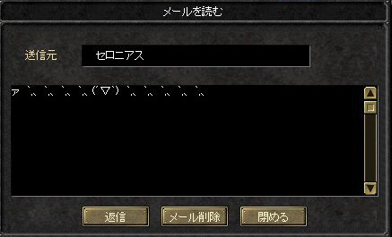 c0085060_18113666.jpg