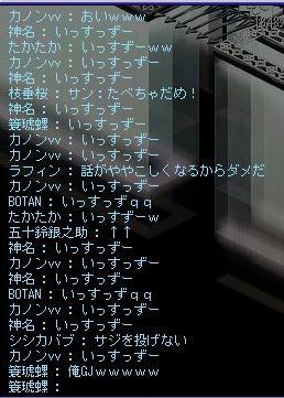 f0034663_1574836.jpg