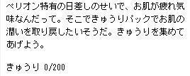 a0078870_2364754.jpg