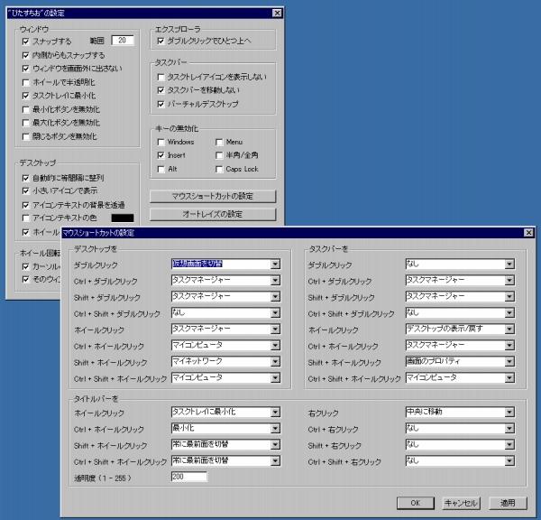 b0029688_7105654.jpg