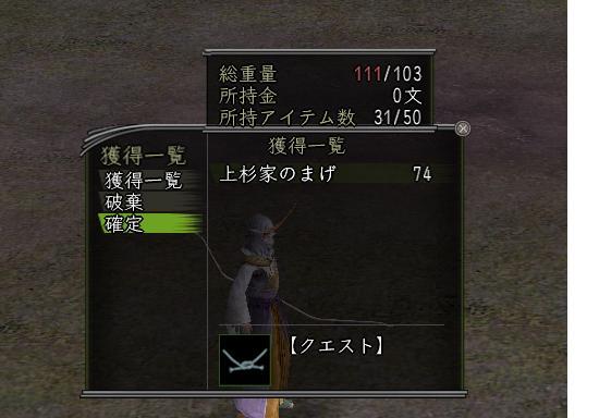 b0052588_17313843.jpg