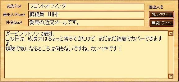 e0066989_985145.jpg