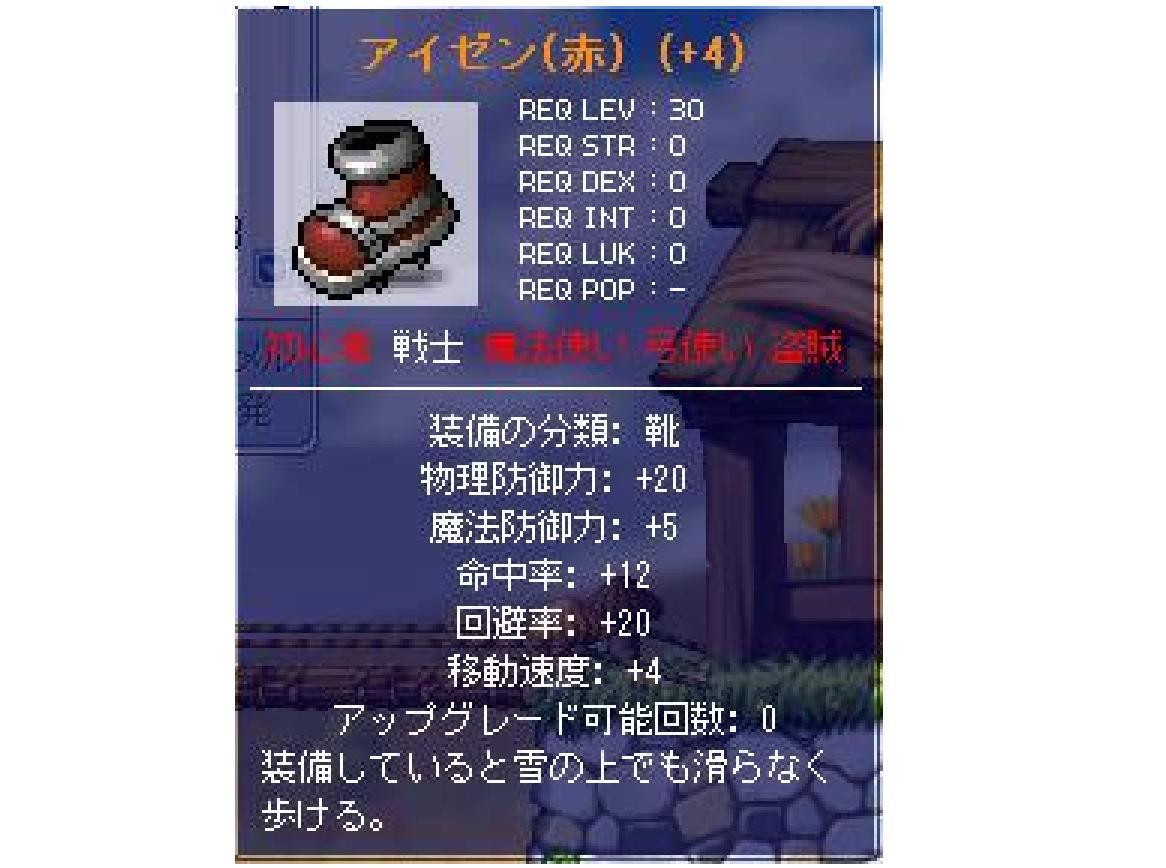 e0084989_14214930.jpg