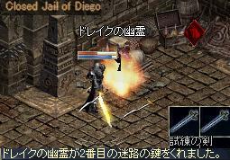 b0075192_20122562.jpg
