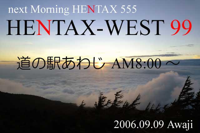 c0060693_22433421.jpg