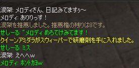 c0022896_16145516.jpg