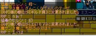 f0061504_23304126.jpg