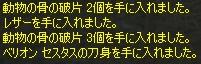 b0062614_23513330.jpg