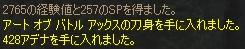 b0062614_23521762.jpg